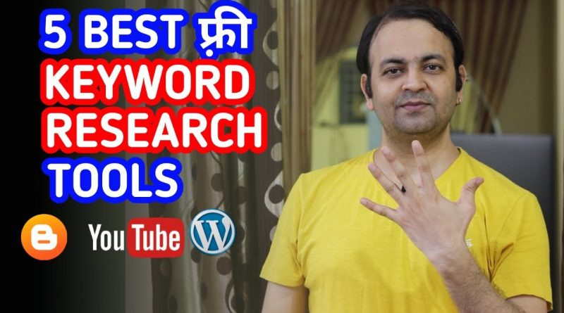 5 Best Free Keyword Research Tool Website For YouTube, Amazon, Google & Bing 2020 | Techno Vedant