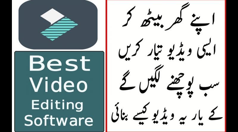 BEST Video Editing Software |  How to Edit Your Youtube Vdeo With Fimora| Urdu/Hindi